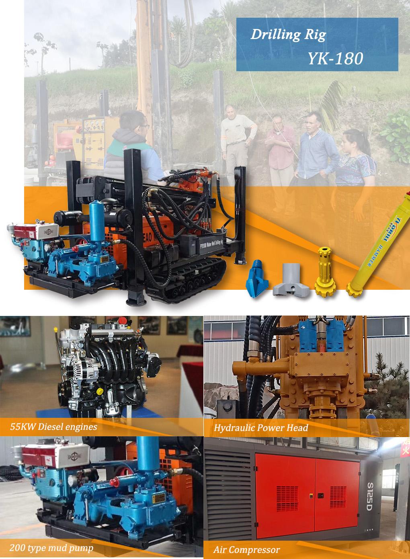 drill machine 180